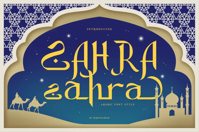 Zahra Arabic Font -1