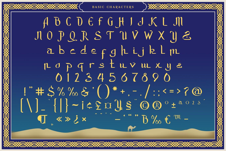 Zahra Arabic Font -3
