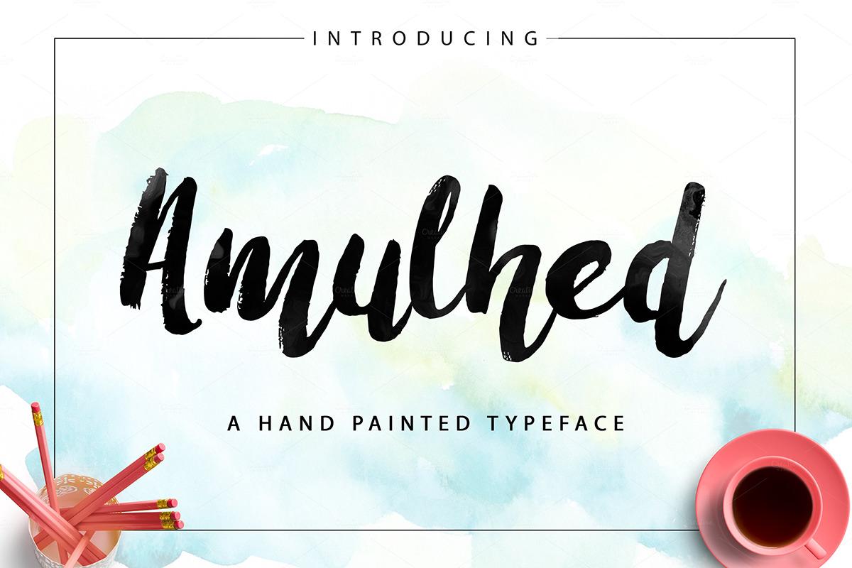amulhed-brush