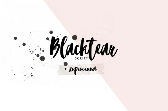 blacktear-script-font-1