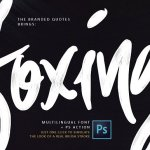 Foxing Brush Font Free Download