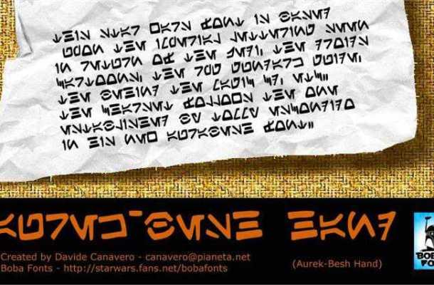 Aurek-Besh Hand font