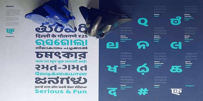 Baloo Font - Dafont Free