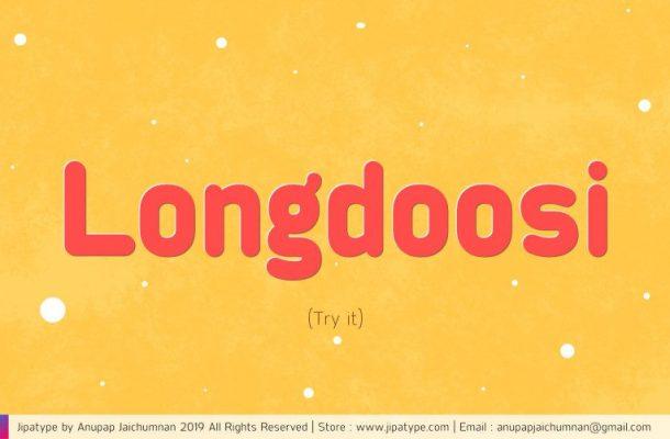 Longdoosi Font