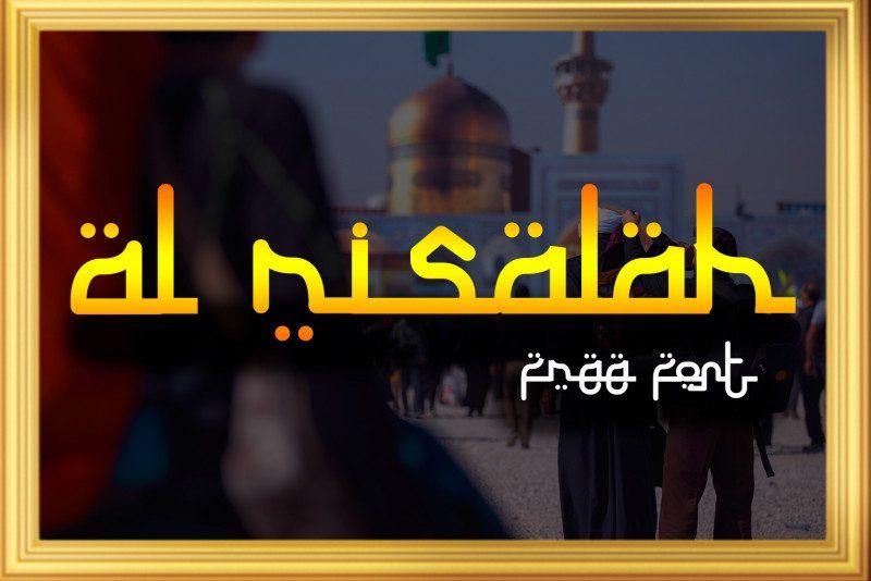 Ar Risalah Font-1