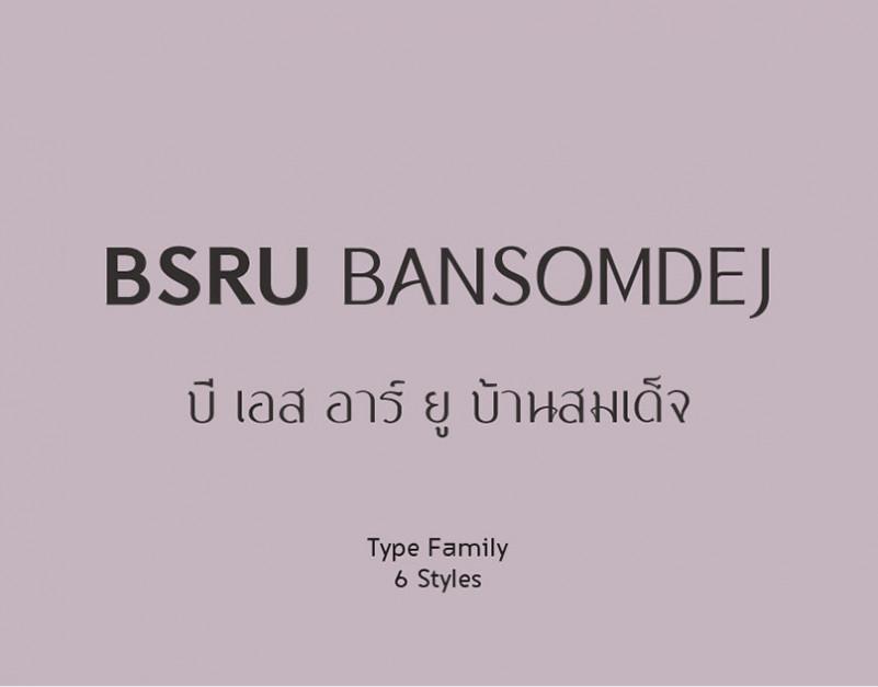 bsru-bansomdej-font-family