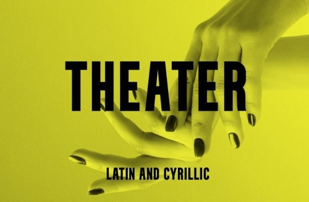 Theater Bold Sans Serif Font