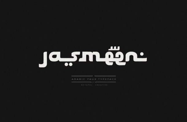 Jasmeen Font