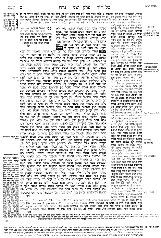 Nida France Daf 019c (020a)