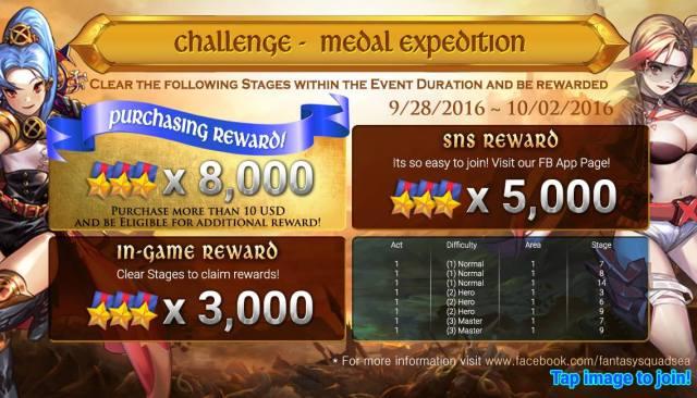 fantasy-squad-medal-expedition-image-dageeks