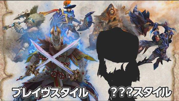2-new-hunter-styles-image-monster-hunter-xx-dageeks