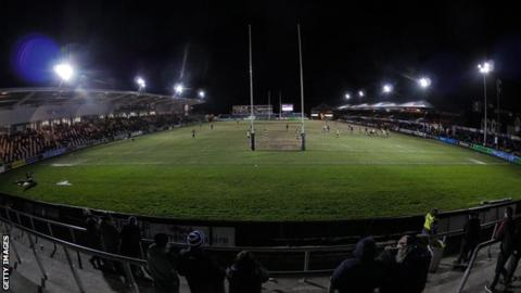 Dragons Aiming To Bring On Night Terrors For Opponents At Rodney Parade