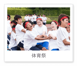 event_sportsfes