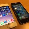 [iPhone] 今までありがとうiPhone5s!下取りキャンペーン適用につき手放すことに