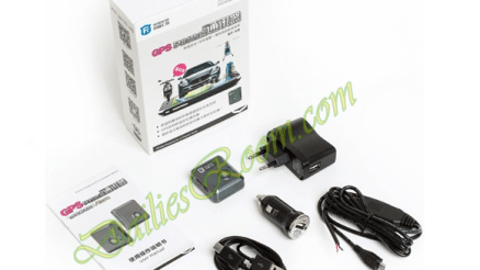 China smart gps vehicle tracker motor tracking device