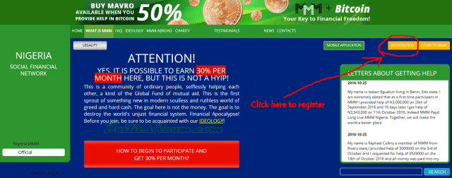 MMM Nigeria Registration Portal Office - MMM Sign Up - MMM Sign In