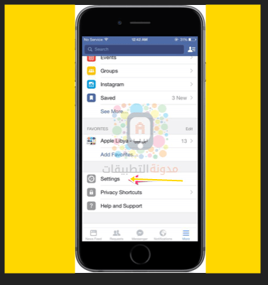 How To Go To m.facebook.com settings With Mobile Phone for FB Setup
