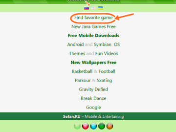 Sefan RU Games Free Download