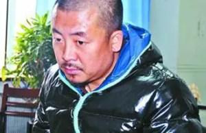 Zhang-Guofeng-Fugitive-Actor