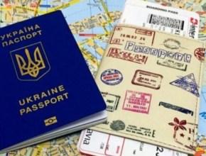 Ukraine Visa Lottery