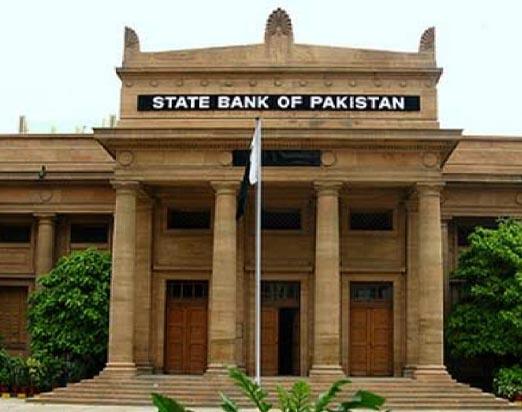 Photo of Pakistan seeks remaining $ 452 million from IMF