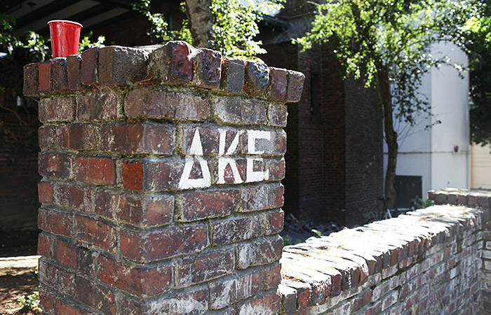 What are sororities and fraternities?