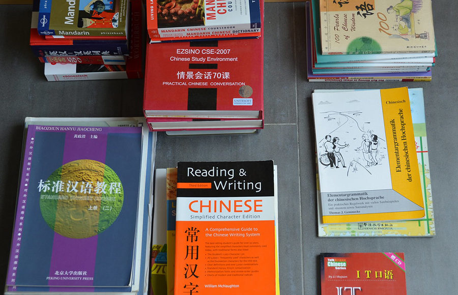 Photo of Chinese learning books