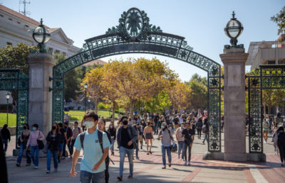 photo of Sather Gate during the first two days back on campus
