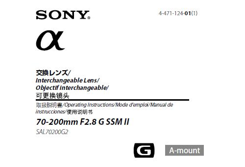 sony_70-200II_01