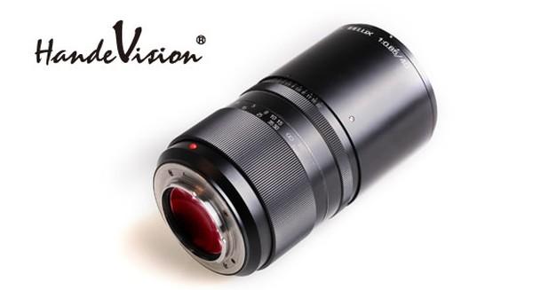 ibelux-40mm-f0.85-lens