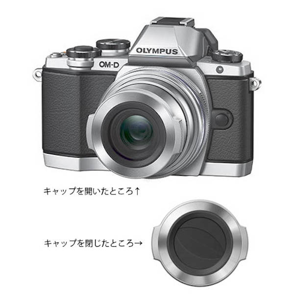 Olympus-OMD-E-M10-camera-with-newl-lens-cap