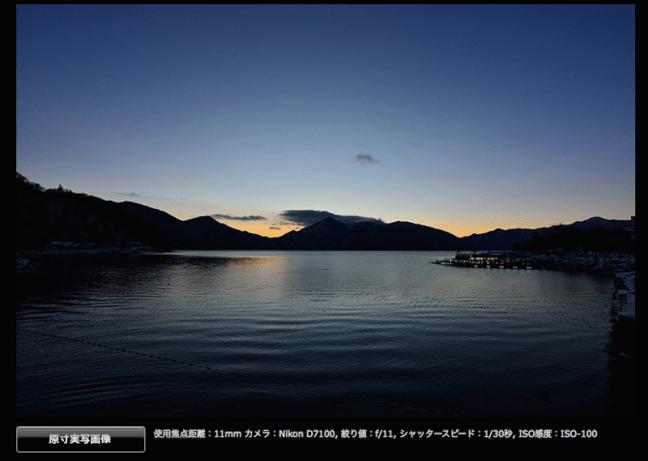 tokina-at-x-11-20mm-f2-8-pro-dx-sample-images