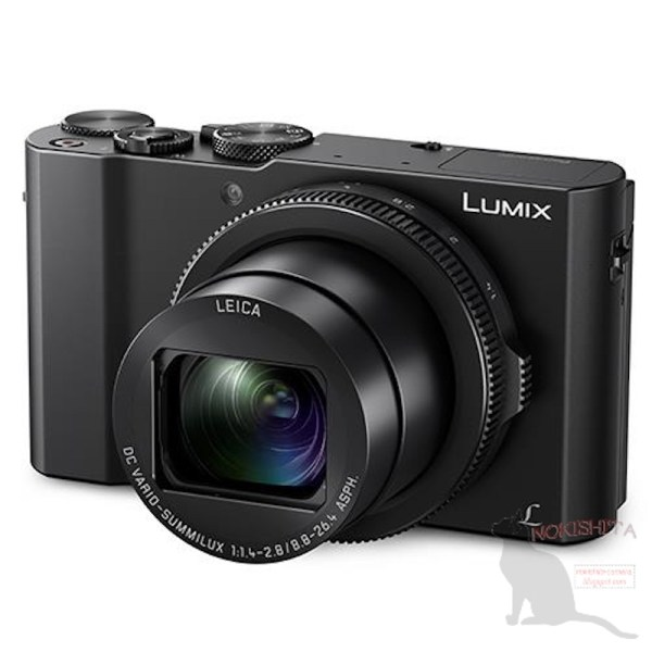 First Panasonic LX10 Specs and Images Leaked