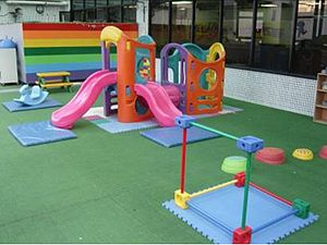 Nursery school environment (Photo credit: Wikipedia)