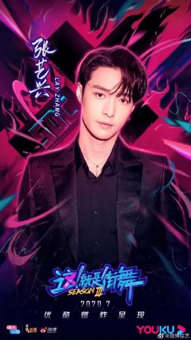 EXZVXebUEAAr5me-169x300 EXO's Lay Zhang, GOT7's Jackson Wang and Wang Yibo Confirmed as Captains For Street Dance of China.