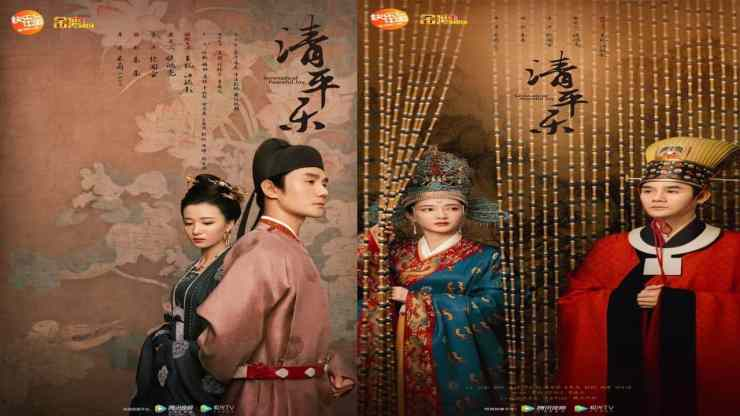 serenade-of-peaceful-joy4-1024x576 New C-Dramas to Binge Watch this month!