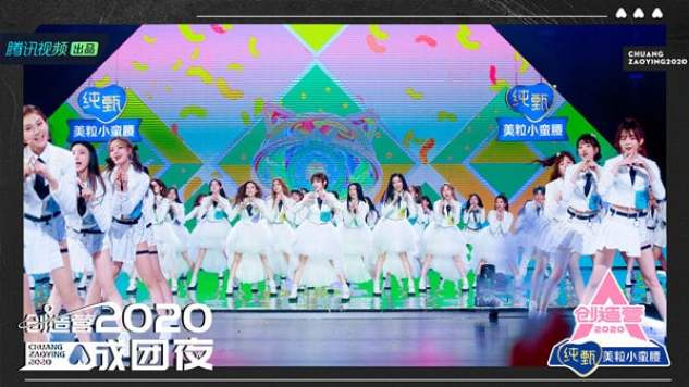 chuang-finale-300x169 Chuang 2020 debuts Bon Bon Girls 303, with Curley Gao as the center of the group!