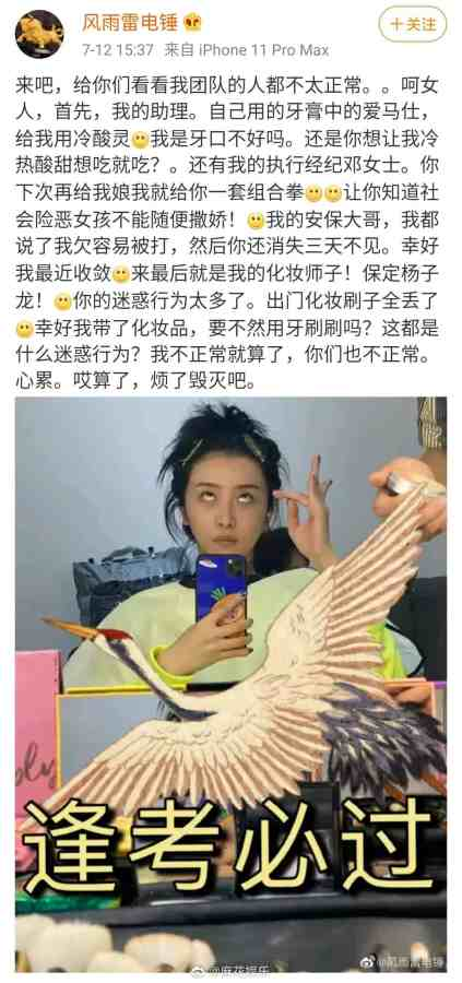 zhao-xiao-tang-weibo-141x300 THE9's Zhao Xiaotang Writes A Handwritten Apology: I Did Not Mean To Worship Foreign Brands Over Domestic Products