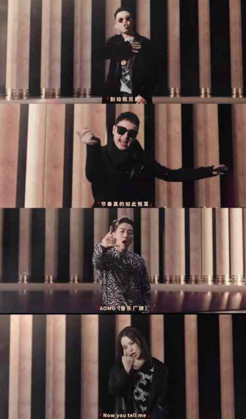 """rap-176x300 The Rap of China 2020 Released Theme Song """"RAPSTAR"""", Lineup Attracts Major Attention"""
