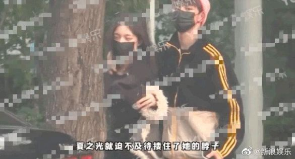 2020-10-16-09.45.58-300x162 Xia Zhiguang from R1SE Is Spotted Hanging Out With Rumoured Girlfriend At Driving School