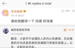 Screenshot-2020-10-15-at-11.51.17-AM-300x193 Ren Hao from R1SE Responds To Rumoured Ex-Girlfriend Zhao Wenrou With A Cryptic Story
