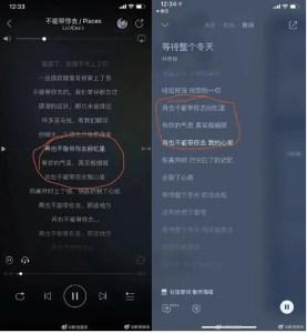 Screenshot-2020-10-27-at-10.19.10-PM Screenshot 2020-10-27 at 10.19.10 PM