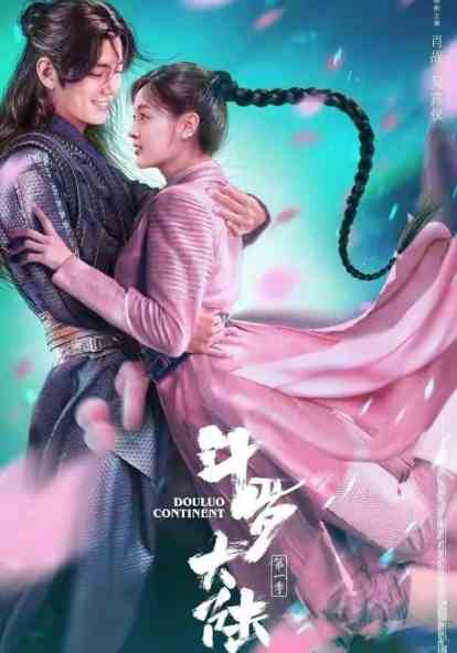 douluocontinentpicture DouLuo Continent Starring Xiao Zhan and Wu Xuanyi Has Released its First Drama Trailer