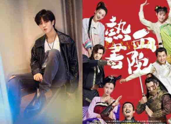 Li-WenHan-300x217 Top 10 Up and Rising Male C-pop Idol Turned Actors You Won't Want To Miss Out On