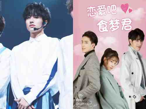 Luo-Zheng-300x223 Top 10 Up and Rising Male C-pop Idol Turned Actors You Won't Want To Miss Out On