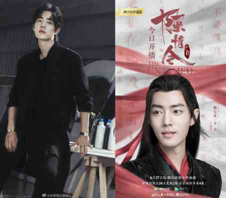Xiao-Zhan-300x263 Top 10 Up and Rising Male C-pop Idol Turned Actors You Won't Want To Miss Out On