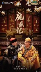 001jVnDnly1gllet1jg73j60u01hbwry02 Li Wenhan respons to criticism by YuZheng on I Am An Actor