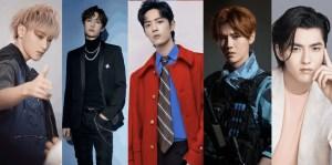 Screenshot-2020-12-02-at-4.02.16-PM Xiao Zhan, Wang Yibo, Huang Zitao, Kris Wu, Luhan As TheTop 10 Up and Rising Male Chinese Idols Turned Actors You Won't Want To Miss Out