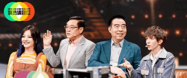 yyqjw-300x125 Actors, Please Take Your Place Season 2: A Retrospective Review