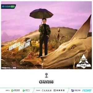 Deng-Chao-Chuang-2021-Mentor Deng Chao Chuang 2021 Mentor